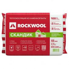 Утеплитель Rockwool Лайт Баттс Скандик 800х600х50мм 5.76м2 0.288м3